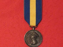 FULL SIZE BRUNSWICK MEDAL FOR WATERLOO MEDAL MUSEUM COPY MEDAL WITH RIBBON