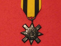 FULL SIZE ASHANTI STAR MEDAL MUSEUM STANDARD COPY MEDAL WITH RIBBON