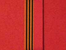 FULL SIZE RUSSIAN CONVOYS 50TH ANNIVERSARY MEDAL RIBBON