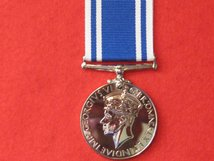 FULL SIZE POLICE LSGC MEDAL GVI REPLACEMENT