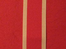 FULL SIZE ABYSSINIA WAR MEDAL RIBBON