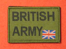TACTICAL RECOGNITION FLASH BADGE BRITISH ARMY GREEN TRF BADGE