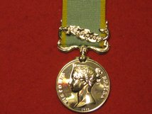 FULL SIZE CRIMEA MEDAL WITH SEBASTOPOL CLASP REPLACEMENT MEDAL