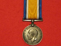FULL SIZE BRITISH WAR MEDAL WW1 ORIGINAL MEDAL GVF NAMED TO COPPARD