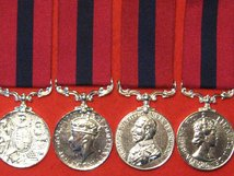 FULL SIZE SET OF 4 DISTINGUISHED CONDUCT MEDALS DCMS -QV - GVI- GV - EIIR - MUSEUM STANDARD COPY MEDALS