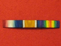1914 STAR . BRITISH WAR MEDAL . VICTORY MEDAL RIBBON SEW ON BAR