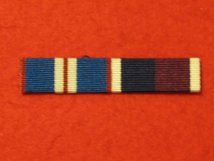 GOLDEN JUBILEE - RAF LSGC MEDAL RIBBON SEW ON BAR