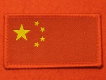 CHINA CHINESE FLAG BADGE