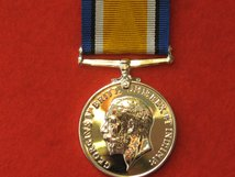 FULL SIZE BRITISH WAR MEDAL WW1 REPLACEMENT MEDAL