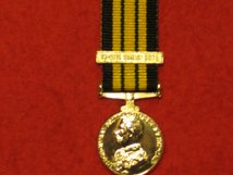 MINIATURE AFRICA GENERAL SERVICE MEDAL GV EAST AFRICA 1914 15 CLASP MEDAL GV
