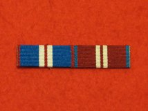 GOLDEN JUBILEE - DIAMOND JUBILEE - MEDAL RIBBON SEW ON BAR