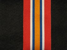 FULL SIZE INTERNATIONAL CONFERENCE ON FORMER YUGOSLAVIA MEDAL RIBBON