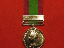 FULL SIZE AFGHANISTAN MEDAL 1878 WITH KABUL CLASP MUSEUM STANDARD COPY MEDAL