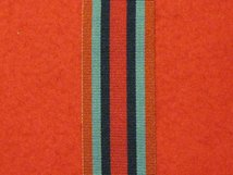 FULL SIZE OSM CONGO MEDAL RIBBON