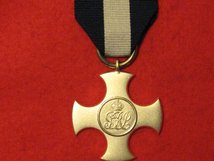 FULL SIZE DISTINGUISHED SERVICE CROSS DSC MEDAL GVI REPLACEMENT MEDAL