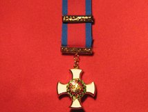 FULL SIZE DSO MEDAL QV QUEEN VICTORIA REPLACEMENT MEDAL
