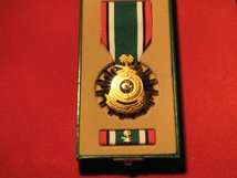 FULL SIZE SAUDI ARABIA LIBERATION OF KUWAIT MEDAL BOXED MEDAL SET