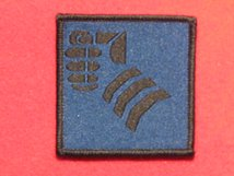 BRITISH ARMY 20TH ARMOURED BRIGADE FORMATION BADGE BLACK ON BLUE FIST