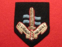 SPECIAL BOAT SERVICE SBS OFFICERS BERET BADGE