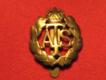 AUXILIARY TERRITORIAL SERVICE ATS CAP BADGE