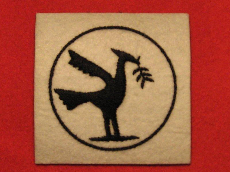 British Army 23rd Armoured Brigade Formation Badge Ww2 Liver Bird