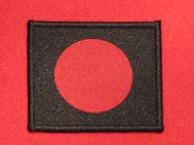 BRITISH ARMY 5TH INDIAN DIVISION FORMATION BADGE WW2 RED CIRCLE ON BLACK