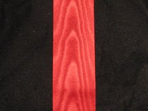 FULL SIZE FRANCE FRENCH LEGION D'HONNEUR MEDAL RIBBON