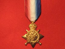 FULL SIZE 1914 STAR MEDAL WW1 REPLACEMENT MEDAL
