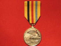 FULL SIZE COMMEMORATIVE SUEZ CANAL ZONE MEDAL. GOOD VERY FINE GVF CONDITION