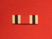 SPECIAL CONSTABULARY LSGC MEDAL RIBBON SEW ON BAR