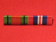 DEFENCE MEDAL AND END OF WAR MEDAL 1939 45 MEDAL RIBBON BAR PIN ON