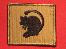 BRITISH ARMY 4TH ARMOURED BRIGADE FORMATION BADGE NEW