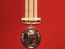 FULL SIZE NAVAL GENERAL SERVICE MEDAL 1915 1962 BRUNEI CLASP MEDAL EIIR