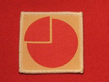 BRITISH ARMY 4TH INFANTRY DIVISION FORMATION BADGE WORLD WAR 2 QUARTER SLICE ON WHITE