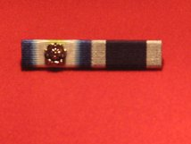FALKLANDS SOUTH ATLANTIC MEDAL WITH ROSETTE AND ROYAL NAVY LSGC MEDAL RIBBON BAR PIN ON