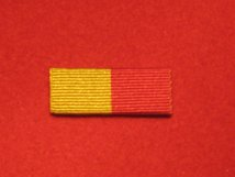 EAST AND CENTRAL AFRICA MEDAL RIBBON SEW ON BAR