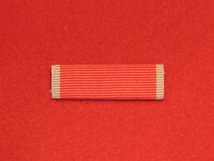 CBE C.B.E COMMANDER OF THE BRITISH EMPIRE MEDAL CIVIVL RIBBON SEW ON BAR 38MM WIDE