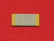 CRIMEA MEDAL 1854 1856 MEDAL RIBBON SEW ON BAR