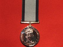 FULL SIZE CONSPICUOUS GALLANTRY MEDAL CGM EIIR REPLACEMENT MEDAL FLYING