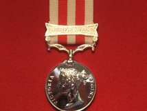 FULL SIZE INDIAN MUTINY MEDAL WITH RELIEF OF LUCKNOW CLASP REPLACEMENT MEDAL