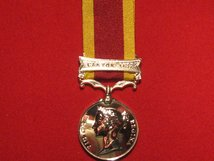 FULL SIZE CHINA WAR MEDAL WITH CANTON 1857 2ND CHINA WAR REPLACEMENT MEDAL