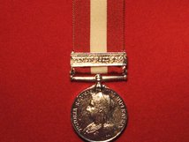 FULL SIZE CANADA GSM WITH FENIAN RAID 1866 MEDAL MUSEUM STANDARD COPY MEDAL